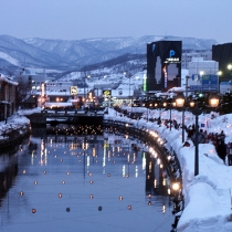 Otaru canal looking to mountains